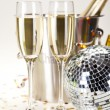 New year 2012 — Stock Photo #7177088
