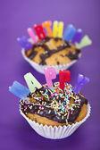Happy birthday to you! — Stock Photo