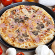Pizza from the top - Deluxe — Stock Photo #7195366