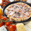 Tasty Italian pizza — Stock Photo #7195385