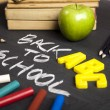 Education Concept, Back to school — Stock Photo