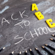 Inscription, Back to School — Stock Photo
