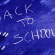 Inscription, Back to School - Foto de Stock