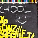 Alphabet, back to school — Stock Photo #7369885