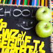 Stock Photo: Alphabet, back to school