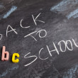 Inscription on a school chalkboard, back to school — ストック写真