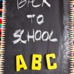 A,B,C education — Stock Photo #7370718