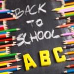 A,B,C education — Stock Photo #7370810