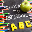 Apple on back to school — Stock Photo #7370854