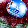 Christmas tree and Baubles — Stock Photo #7379144