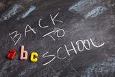 Okul için bir okul kara tahta üzerinde yazıt — Stok fotoğraf