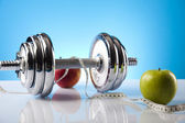 Fitness supplement — Stock Photo