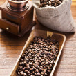 Coffee beans — Foto de stock #7415636