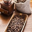 Coffee beans — Stock Photo #7415636