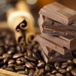 Cinnamon and Coffee — Stock Photo #7419276