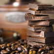 Coffee beans — Stock Photo #7419732