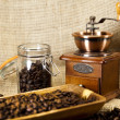 Old fashioned coffee — Stock Photo