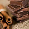 Chocolate — Stock Photo #7420265