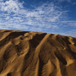 Sandscapes in the desert — Stock Photo