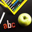 Apple, School Concept — Stock Photo #7456898