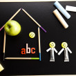 Education Concept,School, abc — Stock Photo