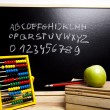 Stock Photo: Education Concept,School