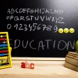 Education Concept — Stock Photo