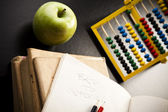 Education Concept,School — Stock Photo