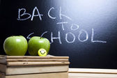 School Concept — Stock Photo
