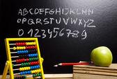 Education Concept,School — Stock Photo
