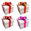 Gift boxes — Stock Vector #7499854