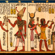 Egyptian papyrus — Stock Photo #7847334