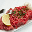 Stock Photo: Raw minced meat