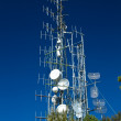 Antenna — Stock Photo