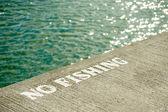 No fishing — Foto de Stock