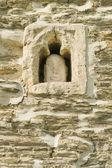 Cabeza de piedra — Foto de Stock