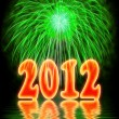 2012 new year — Stock Photo #7847151