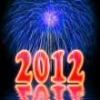 2012 new year — Stock Photo #7847184