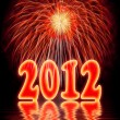 2012 new year — Stock Photo #7847209