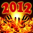 2012  new year - Photo