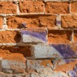 Rough Brick Wall full frame — Stock Photo #7252599