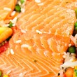 图库照片: Salmon fillets with garnish