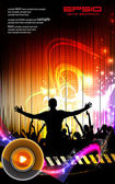 Party event illustration with dancing — Stock Vector