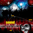 Party Vector Background — Stockvectorbeeld