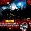 Party Vector Background — Imagen vectorial