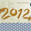 2012 year of the water dragon - Stock Vector