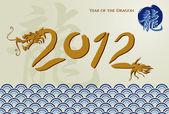 2012 l'année du dragon eau — Vecteur
