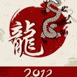 2012 dragon's year - Stock Vector