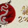 2012 year of dragon. — Vector de stock