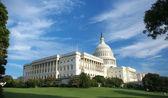 Capitolio de los estados unidos — Foto de Stock